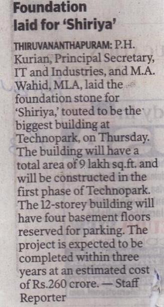 Foundation to be laid for 'Shiriya' building