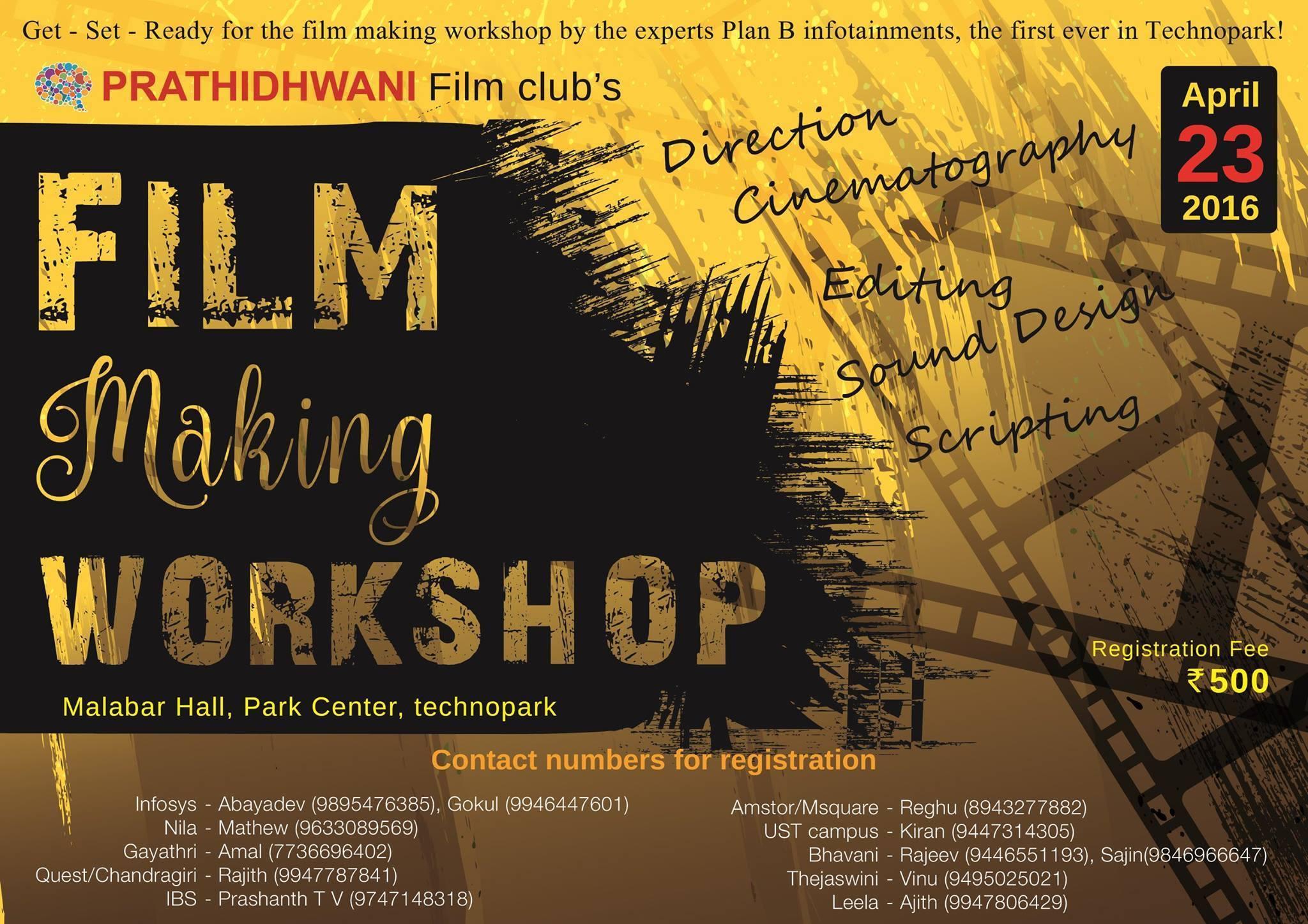 Welcome To Technopark Film Making Workshop