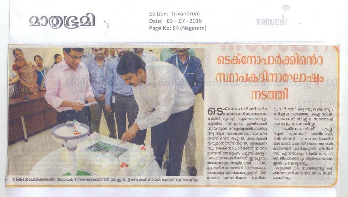 Honourable Chief Minister Sri Prinarayi Vijayan visited Technopark on 2nd august 2016.