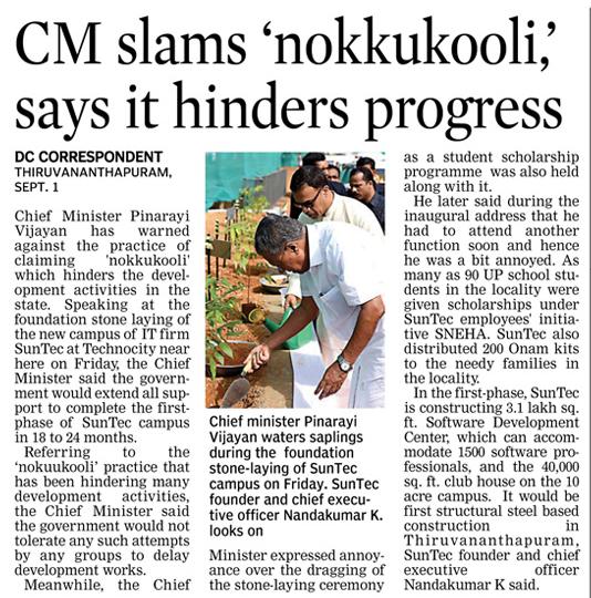 CM slams 'nokkukooli'