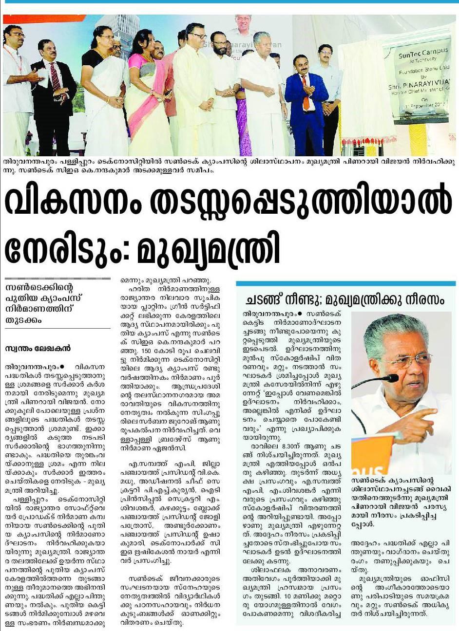 Against anti-development forces
