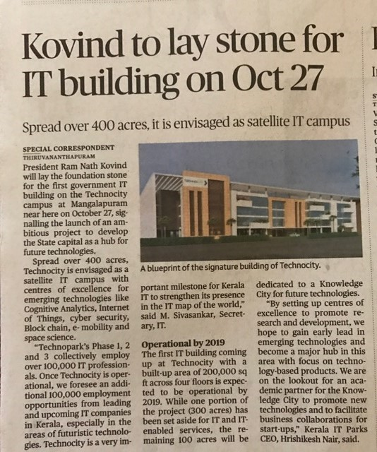 Kovind to lay stone for IT building on 27 Oct 2017