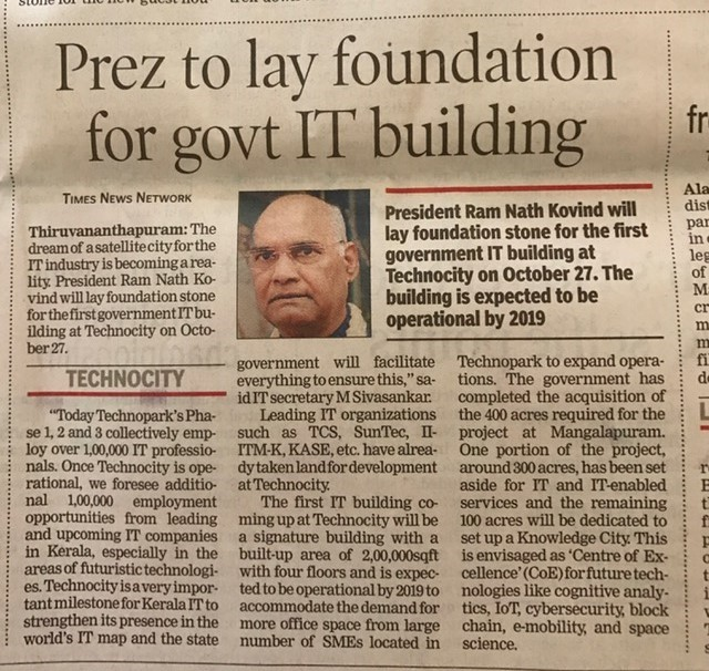 Prez to lay foundation fot govt IT building